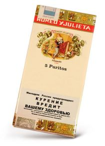 Сигариллы Romeo y Julieta 5 Puritos